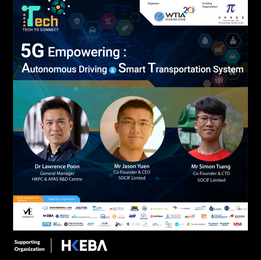 【HKEBA Supporting Event】WTIA - Tech to Connect Series Workshop #3