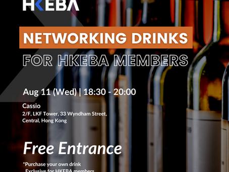 【HKEBA Gathering Event】- Networking Drinks