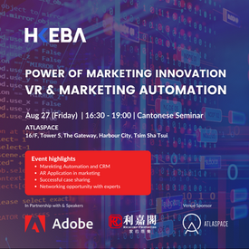 The Power of Marketing Innovation - VR & Marketing Automation