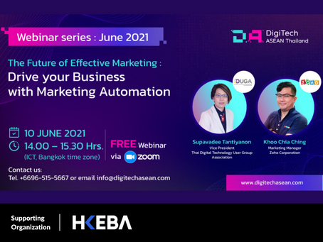 【HKEBA Supporting Event】  DigiTech ASEAN – Drive Your Business With Marketing Automation