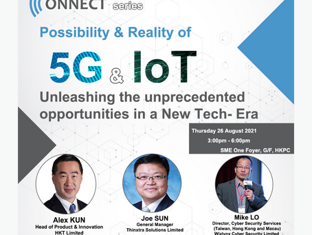 【HKEBA Supporting Event】WTIA - Tech To Connect Series