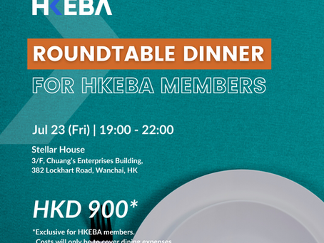 【HKEBA Gathering Event】- Networking Dinner in July