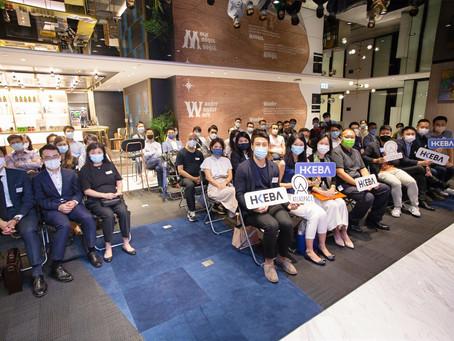 【Thanks for JOINING ! 】HKEBA x Adobe: Power of Marketing Innovation — VR & Marketing Automation