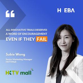 【Speaker Highlight】— Subie Wong, Senior Marketing Manager @ HKTVMall