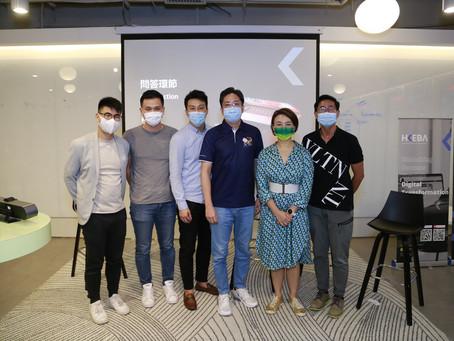 【完滿結束!】HKEBA 亞太市場數碼營銷策略活動
