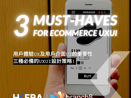 Top 3 Must-Haves for E-Commerce UX/UI