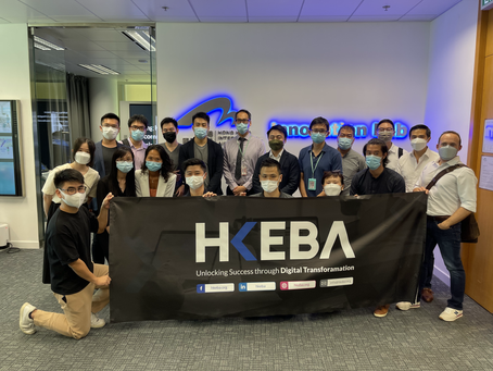 【Thanks for joining!】 HKEBA x Airport Authority Hong Kong - Smart Innovation