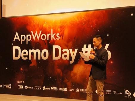 國際團隊超過4成!AppWorks Demo Day登場,亮點團隊都在做什麼?
