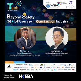 【HKEBA Supporting Event】WTIA - Tech to Connect Series Workshop #3 - Beyond Safety