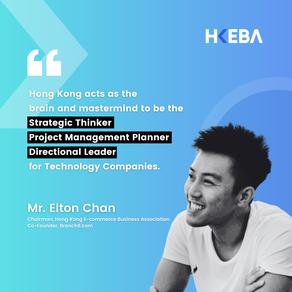 Elton Chan, HKEBA Chairman Interview — Invest HK Report