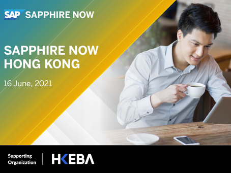 【HKEBA Supporting Event】SAP - SAPPHIRE NOW