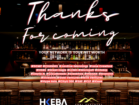 【Thanks for joining!】- HKEBA Gathering Events in August