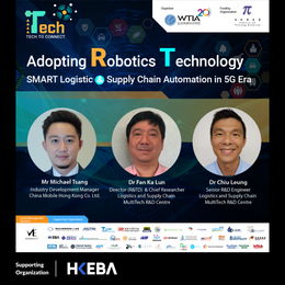 【HKEBA Supporting Event】WTIA - Tech to Connect Series Workshop #2