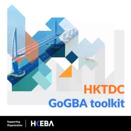 【HKEBA Supporting News】HKTDC GoGBA toolkit