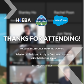 【Thanks for attending!】HKEBA x Salesforce Training Course