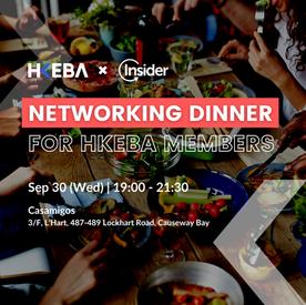 【HKEBA x Insider】Networking Dinner