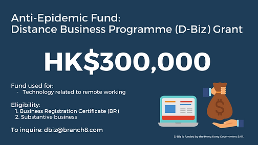 Branch8_Anti-Epidemic Fund - D-Biz Grant