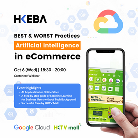 The Best & Worst Practices for Artificial Intelligence in E-commerce