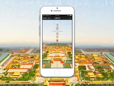 Virtuelle ture og gamification, det vigtigste fra Kinas museer under corona
