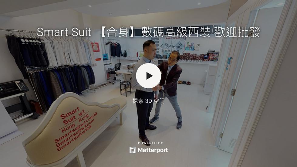 Smart Suit 3D