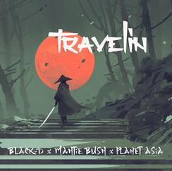 Travelin' by Mahtie Bush, Black-D