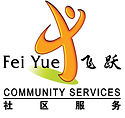Fei Yue Community Services.jpg