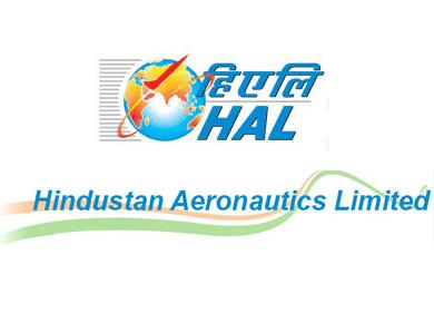 Home_HAL_logo
