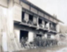 創建当時の建物1.jpg