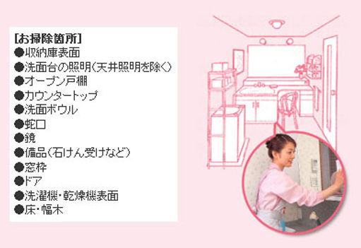 img_lavatory03.jpg