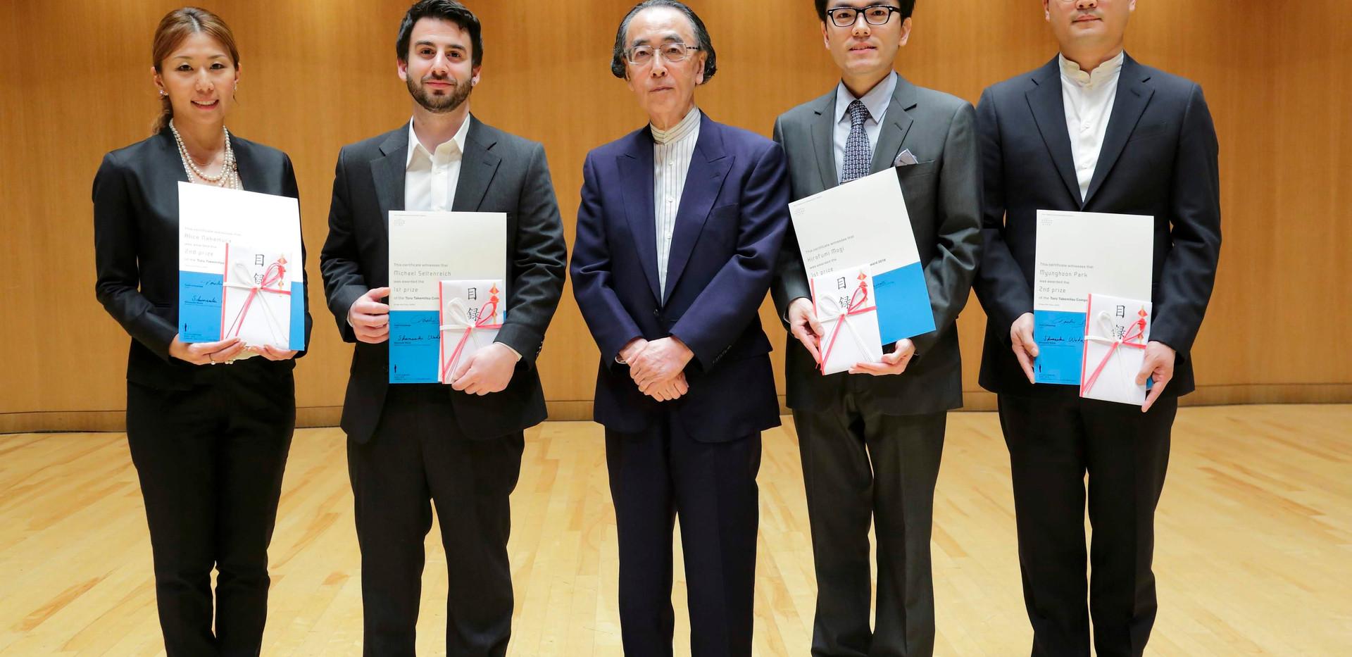 Toru Takemitsu Winners
