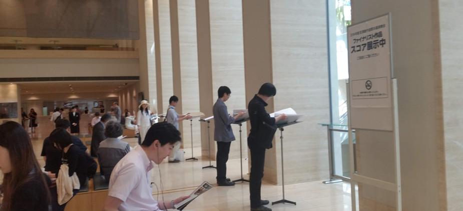 Takemitsu Finalists Scores on Display