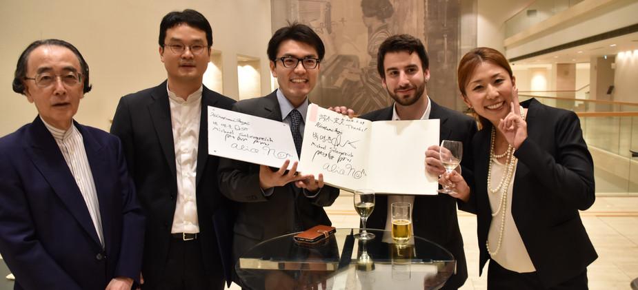 2016 Takemitsu Composition Award finalists with Composer and judge Toshi Ichiyanagi