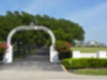 SouthFork Gate.jpg
