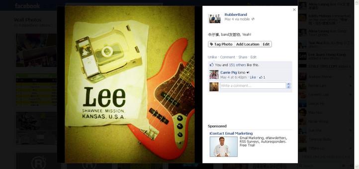 Lee Jeans HK
