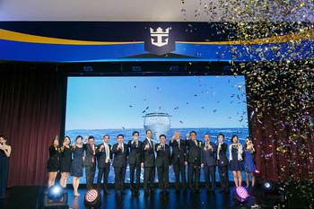 Royal Carribean Cruise HK Launch Event