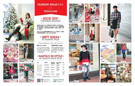 TICKaLook x Fashion Walk