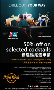 Union Pay x Lan Kwai Fong <Chill Your Way> Campaign