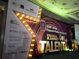 SCMP/ IFPHK Financial Planner Awards (2012 - 2016)
