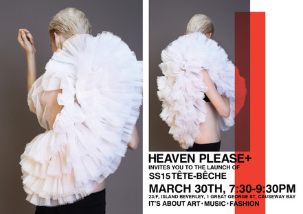 Heaven Please+ SS15 Collection Launch