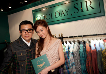 Coolday,Sir Shop Opening Event