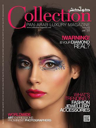 1 COVER 83.jpg