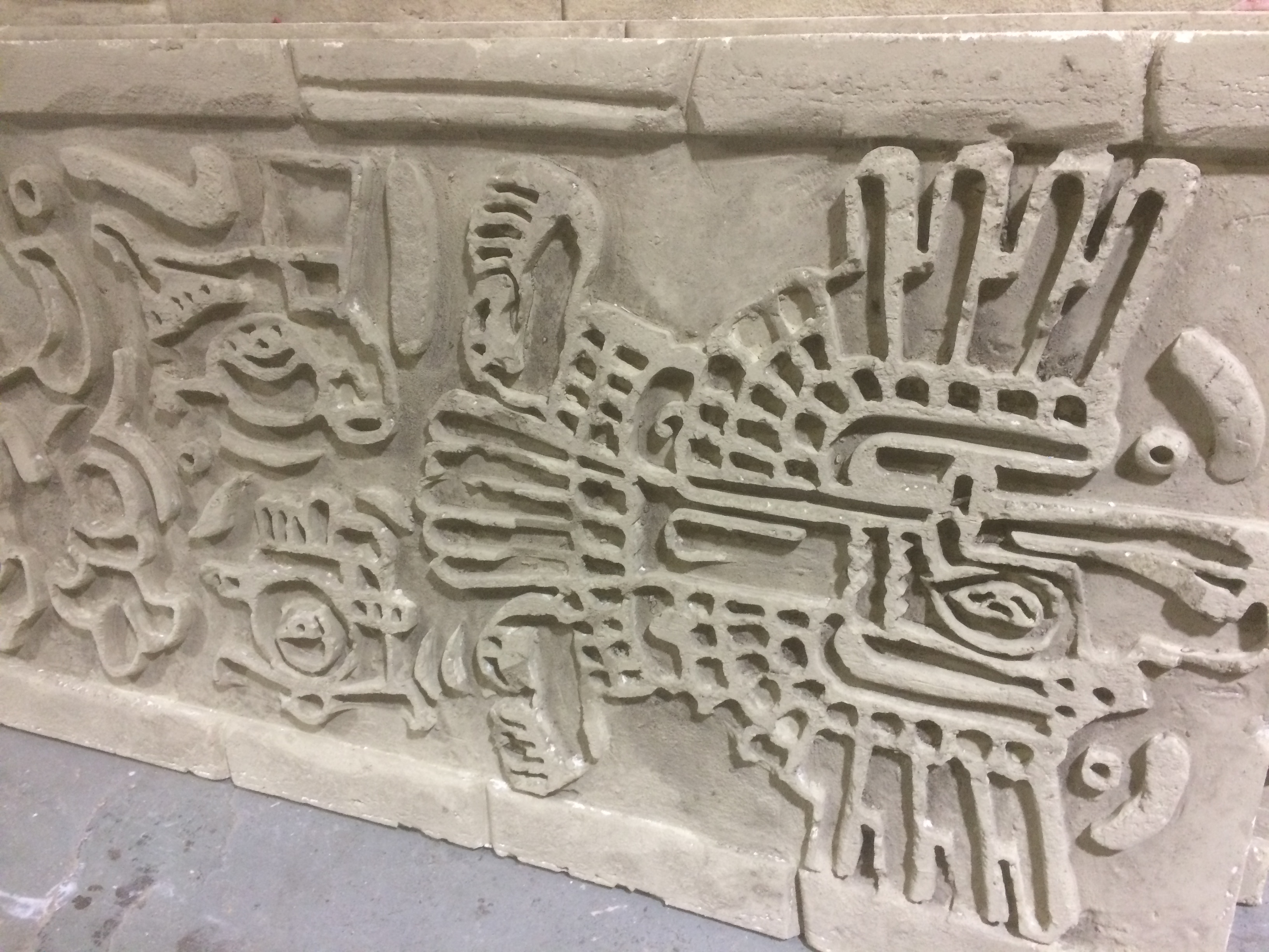 Aztec Style Wall Panel