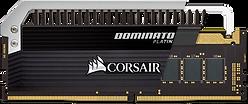 CMD16GX4M4B3400C16-DOM_DDR4-CUTAWAY-FEAT