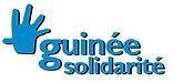 logoGuinee.jpg