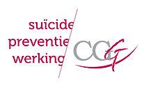 CGG_SP_logo.jpg