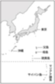日本地図_父嶋.jpg