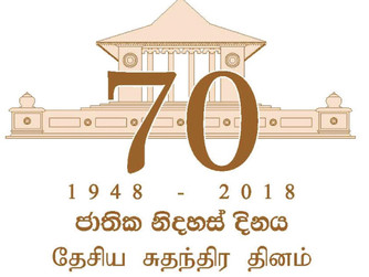 COMMEMORATION OF THE 70TH INDEPENDENCE DAY OF THE DEMOCRATIC, SOCIALIST, REPUBLIC OF SRI LANKA