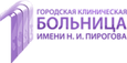 Больница имени Пирогова Самара логотип