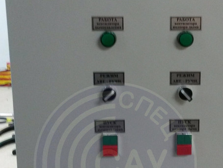 ШУ-ДУ-ПД. Шкаф управления вентиляторами дымоудаления и подпора дыма