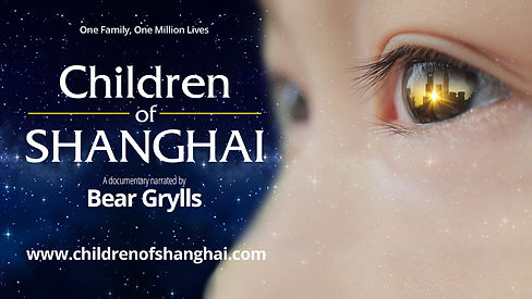 CHILDREN_OF_SHANGHAI_sky_poster_1920X1080_USA.jpg